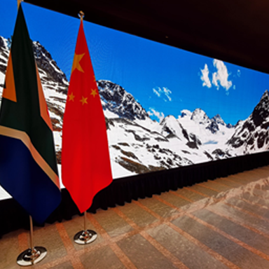 China Embassy to South Africa