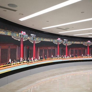 Large curved LED screen in control room center in Hangzhou