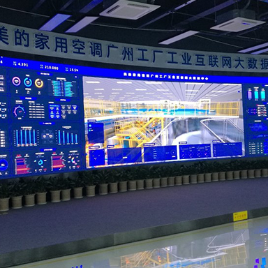 Midea Big Data Centre in Guangzhou