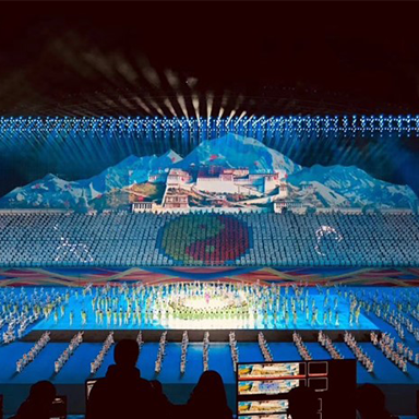 The 12th National Games of the Tibet Autonomous Region