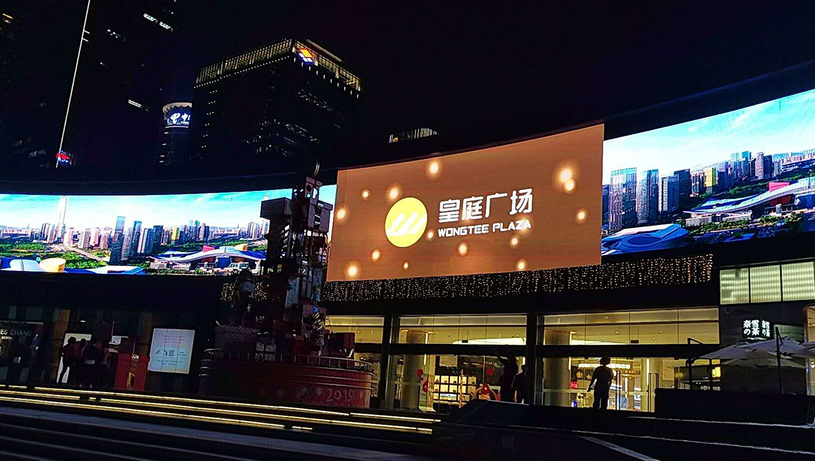 Led Displays Led Video Wall Led Signs Trusted Led