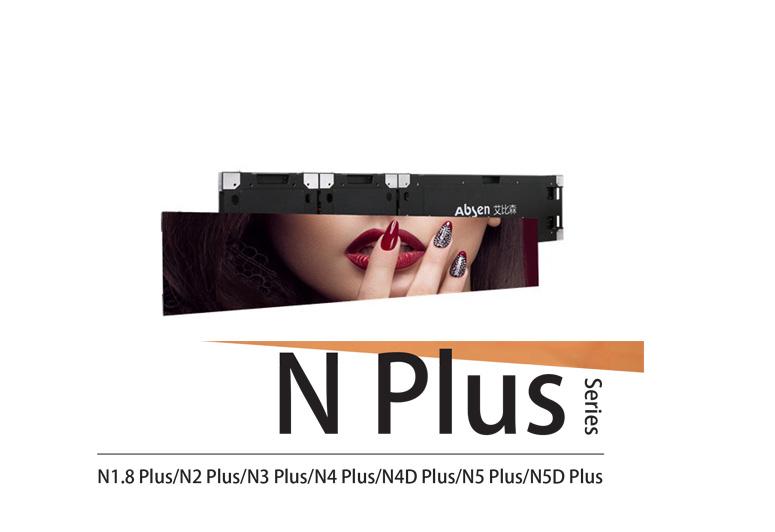 nplus_735.jpg