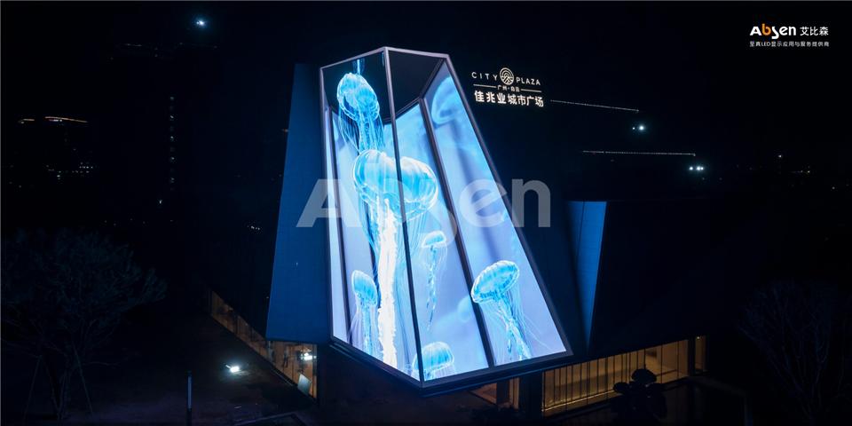 03广州白玉佳兆业城市广场.png