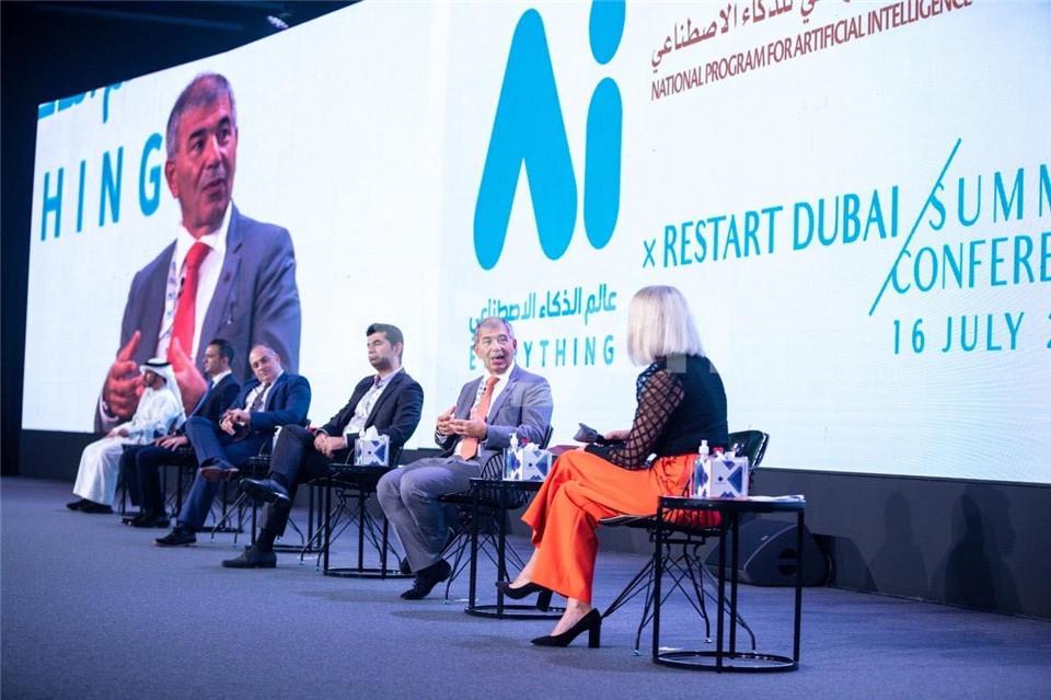 07迪拜世界贸易中心Ai Everything x Restart夏季会议.jpg