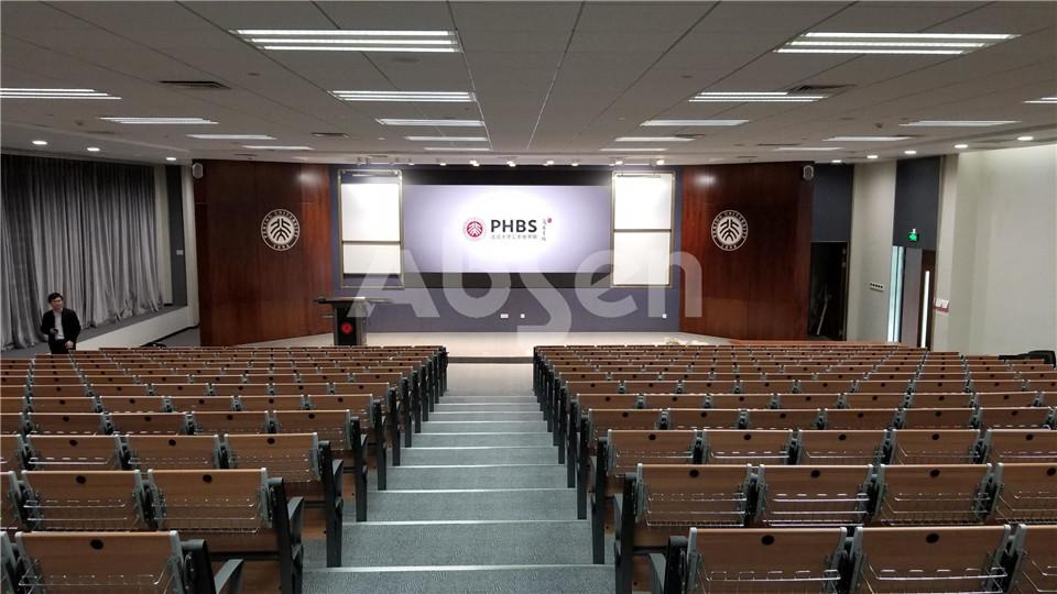 21北京大学汇丰商学院.jpg